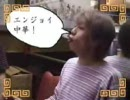 【BUBBLE-B】再放送チューン「ENJOY!中華」
