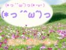 【ニコニコ動画】おさんぽむ~む~【インスト】を解析してみた