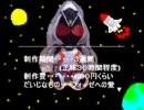 【ニコニコ動画】仮面ライダーフォーゼのぬいぐるみを作ってみたを解析してみた