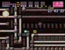 スーパーメトロイド改造Super Metroid Redesign: The Escape