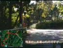 【ニコニコ動画】【酷道ラリー】国道265号線 その8を解析してみた