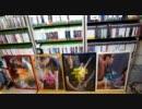 【音楽CD紹介映像】邦楽【CDコレクション紹介動画】Part1