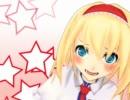 【MMD】アリスは大変な歌詞をうろ覚えでした【東方】