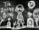 第82位:【マチゲリータ】ゾンビソング【オリジナル曲】 thumbnail