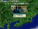 東方天翔記CPUダービー保存企画 信長の野望 天翔記編 5セット目
