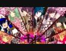 -合唱- 千本桜 thumbnail