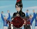 ウェヨネッタ -WAYONETTA- thumbnail