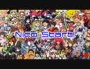 【ニコニコメドレー】Nico Start!【共作】