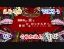 【合唱】バビロン【男性5人】