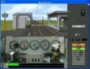 BVE 南海電鉄汐見橋線 南海6000系非冷房車で運転