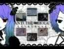 【ニコカラ】ANTI THE∞HOLiC【-2キー】_off