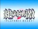 鬱アニメ集 パート11