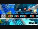 【太鼓さん次郎】polygon【Sota Fujimori】