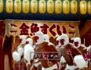 例のアイツが帰ってきた 【青鬼ver.3.0実況プレイ】~part終~ thumbnail