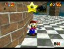 スーパーマリオ64 ノーコイン・ノーキルクリア8 thumbnail