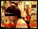 【ニコニコ動画】【NER】恐怖!深夜に動くドアノブを解析してみた