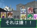 大妖精のソードワールド2.0【12-2】 thumbnail