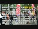 渡辺祐一_朝鮮学校無償阻止人さらい返せ!