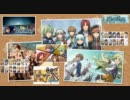 【VGM】『英雄伝説 碧の軌跡』 良曲メドレー(全戦闘&フィールド) thumbnail