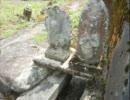 【ニコニコ動画】【民俗学っぽい画像集】富山県の石仏・石塔・石碑編を解析してみた