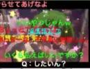【ニコニコ動画】'11.10.03(2) 河童、あっきーなに「顔がキモいし頭悪いし大嫌い」と言われるを解析してみた