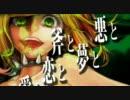 【鏡音リン】 フランシスカ 【PV憑きオリ