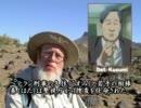 【WXIII 機動警察パトレイバー】アリゾナの老人、撮影で疲れ切る(字幕版) thumbnail
