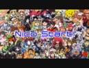 【初見録り】Nico Start!を歌ってみた