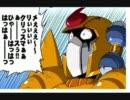 ロックマンX3奮闘実況 ~金色のロックマン目指して~ 【part2】 thumbnail