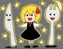 【ニコニコ動画】【東方Vocalアレンジ】Lamia the Night Wandering Dinner Show【妖魔夜行】を解析してみた