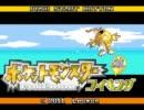 第97位:【実況】ポケットモンスターコイキング~金鯱の逆鱗~ 第1話