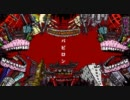【ニコカラ】バビロン【OffVocal】+2 thumbnail