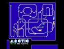 アークティック Arctic MAP13