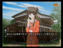 【プレイ動画】家族計画 景ルート PS2版 Part36