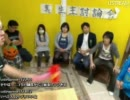【ニコニコ動画】石川典行 裏生主討論会-2を解析してみた