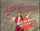 Jesus-Action-Figure