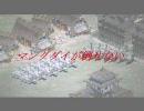 「マングダイが倒せない」~仏ver~を初音ミクに歌わせてみた。 thumbnail