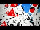 【UTAUカバー】カゲロウデイズ【歌う音ナミ+SWEET】