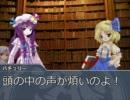 【東方卓遊戯】アリスとソードワールド6969S0-0【SW2.0】