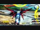 【EXVS】 第4回 戦国杯 part2 【シャッフル大会】 thumbnail