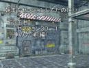 【SW2.0】朝までセッションしてたのに…63缶目 セッション30-1【im@s】