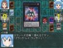 決闘!イカ娘 その12【まさかの再うp枠】 thumbnail