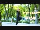 【デビ作です】アリアリ未来☆踊ってみた【\(デ▽、ビ)/】