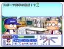 【ゆっくりパワプロ12決】天才型G.G.佐藤の社会人編【Part6終】