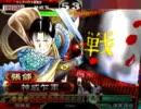 【三国志大戦】地獄からの破滅陥陣営で征く24【ネタ→ガチデッキ】