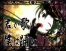 千本桜を歌ってみた【野猫】