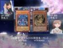 とある戦符(カード)の決闘魔物(デュエルモンスターズ)27話PartC
