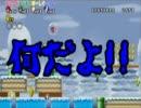 実況!絶叫!大乱闘!NEWマリオWiiを[4人プレイ]part3 thumbnail