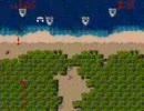 MSX スクランブルフォーメーション 最後のボスから周回終りまで