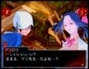 3DS デビルサバイバー オーバークロック 4日目 09